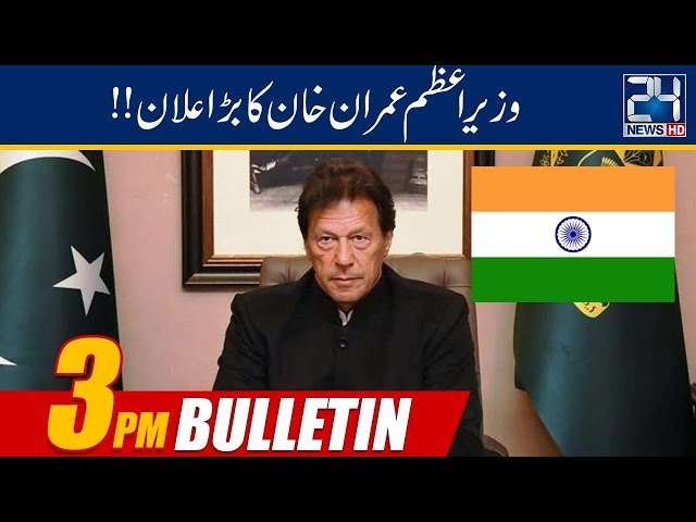 News Bulletin | 3:00pm | 24 April 2019 | 24 News HD