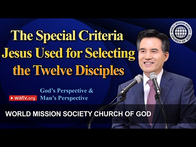 God's Perspective & Man's Perspective   WMSCOG, Church of God, Ahnsahnghong, God the Mother