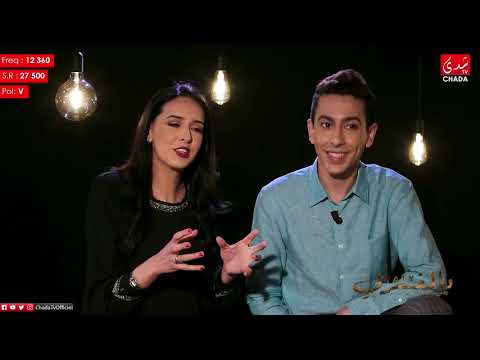 برنامج TALK بالمغربي : مجموعة كلمة - الحلقة كاملة HD