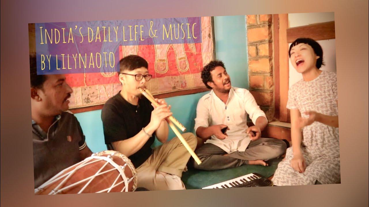 lilynaotoさんの印度音旅movieで、しばし癒やしのひとときを。