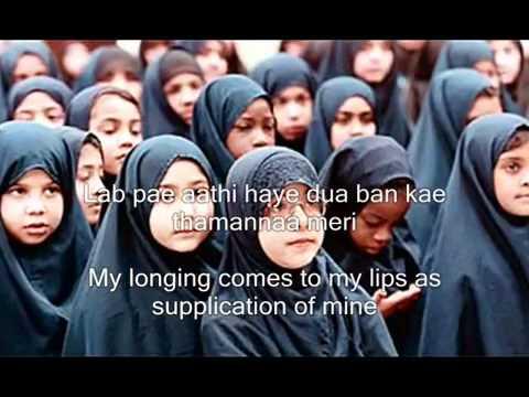 Lab Pe Aati Hay Dua Ban Kay Tamanna Meri.... Zindagi Shama Ki Sorat Ho Khudaya Meri...
