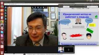 Медиация по уголовным делам именно в Казахстане