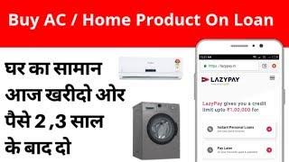 Best Instant Loan App    Lazypay Loan App    Loan App Review How To Get Loan Online 2019