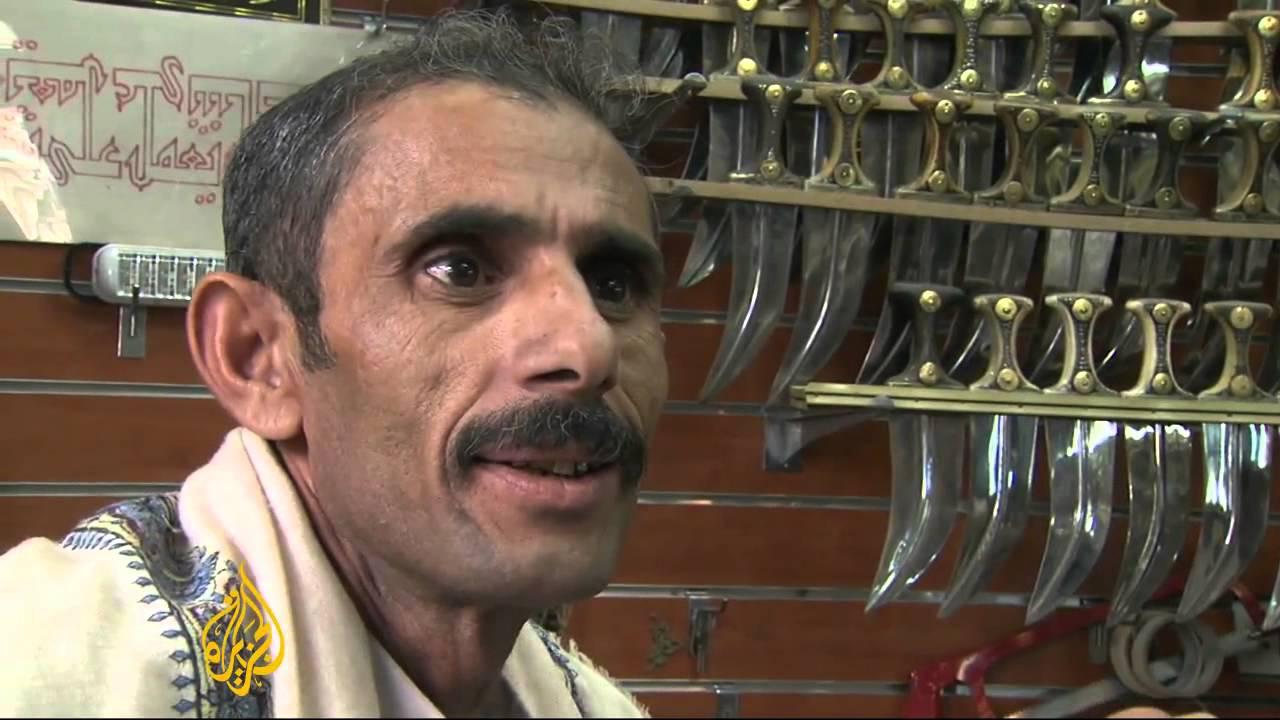 Daggers Become Symbol Of Status In Yemen Youtube