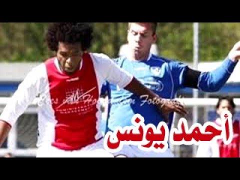 السوداني أحمد يونس لاعب اكاديمية اوليمبك هارليم الهولندية
