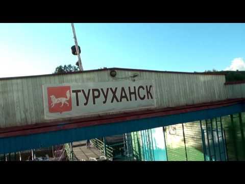Круиз в город Игарка.(часть 1)