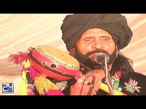 शेर पर सवार होकर निकला दूल्हा, आइये इस विडियो में देखें - Sher Par savaar dulha