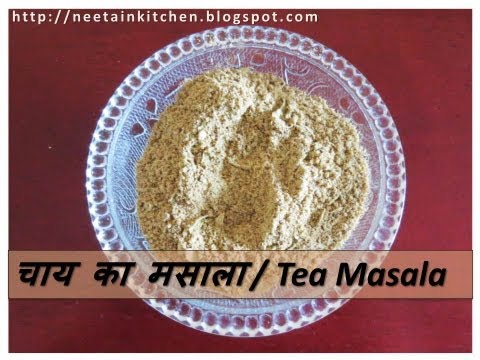 how to make tea in hindi