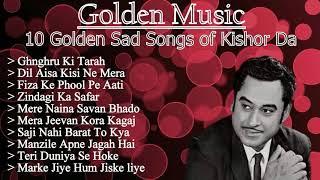 10 Golden Sad Songs Of Kishor Kumar