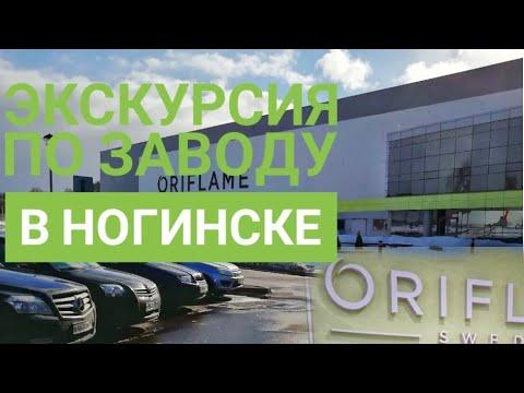 Экскурсия в Ногинск