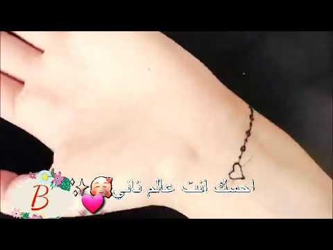 حالات واتس رسم حرف B على اليد جميل حبايبي شتركو بالقناة لو سمحتو Youtube