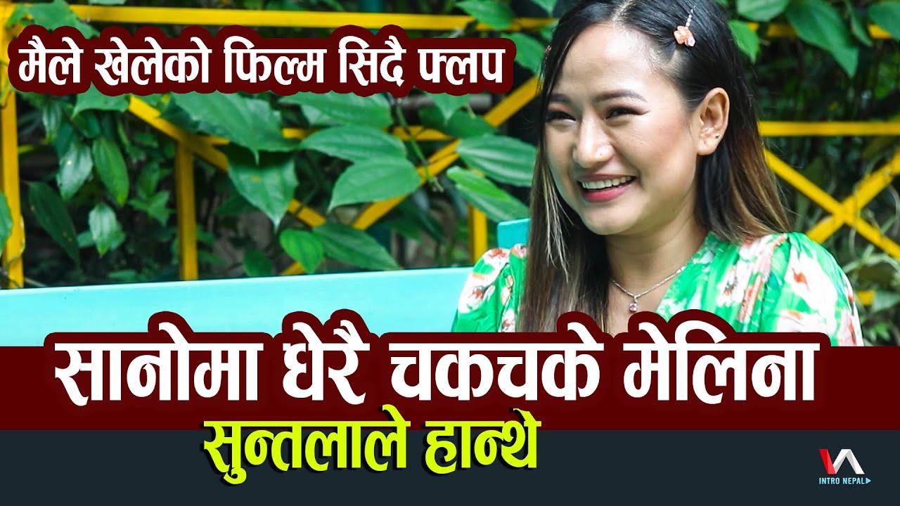 Melina Rai लाई मन पर्ने Dilip Rayamajhi   Masti & Guf With Singer Melina Rai   Kasari Kasari 3