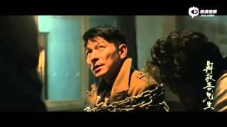 视频 电影《解救吾先生》主题曲《小丑》MV