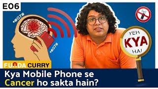 Kya Phone Se Cancer Ho Sakta Hain?   FCs Yeh Kya Hain? E06