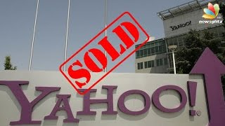 Yahoo sold for knockdown price   Latest Technology News in Tamil   Verizon