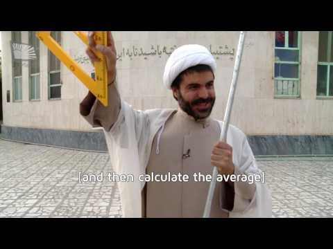 Finding the Qibla | Short Documentaries
