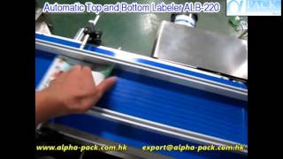 Automatic Top and Bottom Labeler ALB-220 with Pre-made Bag Filling System