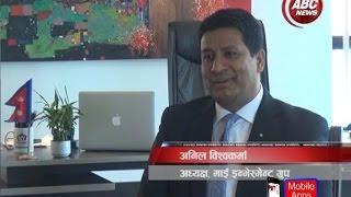 Dalit ka aawaj with Anil  Bishokarma By Binod Bishokarma, ABC News, Nepal