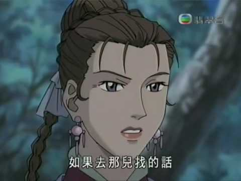 The legend of the condor hero ep 72 (English subtitles)