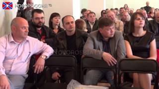 Адвокатское дело в ДНР