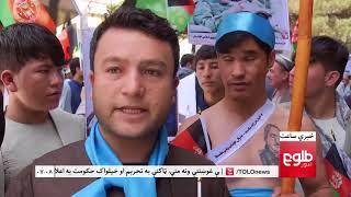 LEMAR NEWS 16 July 2018 /۱۳۹۷ د لمر خبرونه د چنګاښ ۲۵ نیته