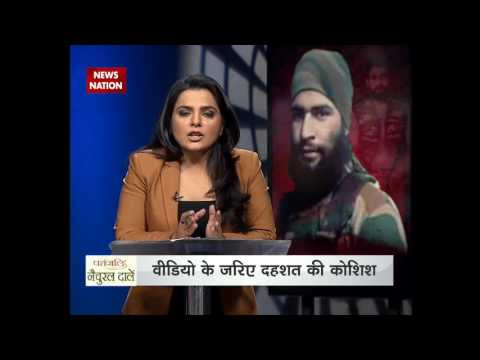 Question Hour: Militant Zakir Musa asks Muslims to stand up against oppression