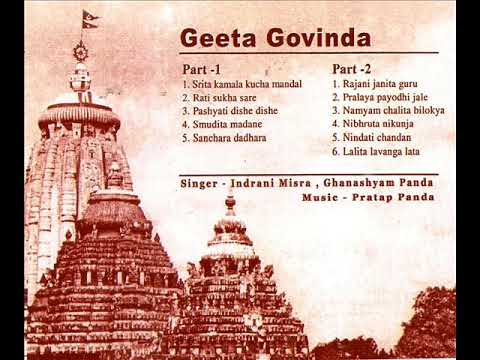 GITA GOVINDA (Part I) by Indrani Mishra & Ghanashyam Panda (Music: Pratap Panda)