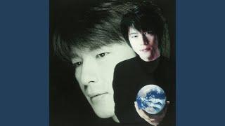 Provided to YouTube by WM Japan Celluloid No Yoru · Mitsuhiro Oikawa Ryusei ℗ 2002 Warner Music Japan Composer, Lyricist: Mitsuhiro Oikawa Arranger: ...