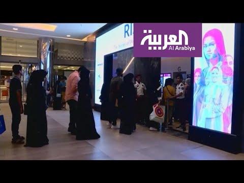 إعفاء المطاعم السعودية من فصل مدخلي العزّاب والعائلات  - نشر قبل 2 ساعة