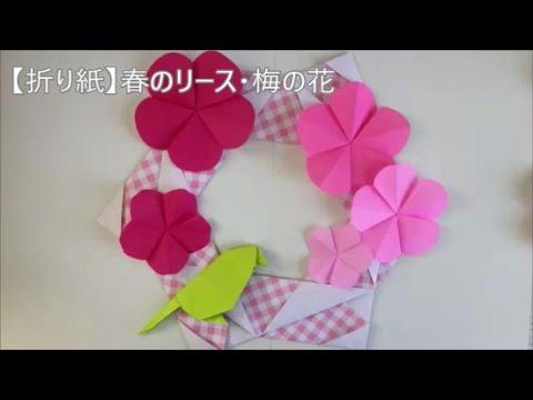 脱??達??巽卒?達??脱臓?達?損脱臓?達?損脱蔵? 巽束?辰遜?達?速竪?賊 Peach Sakura Plum Flower