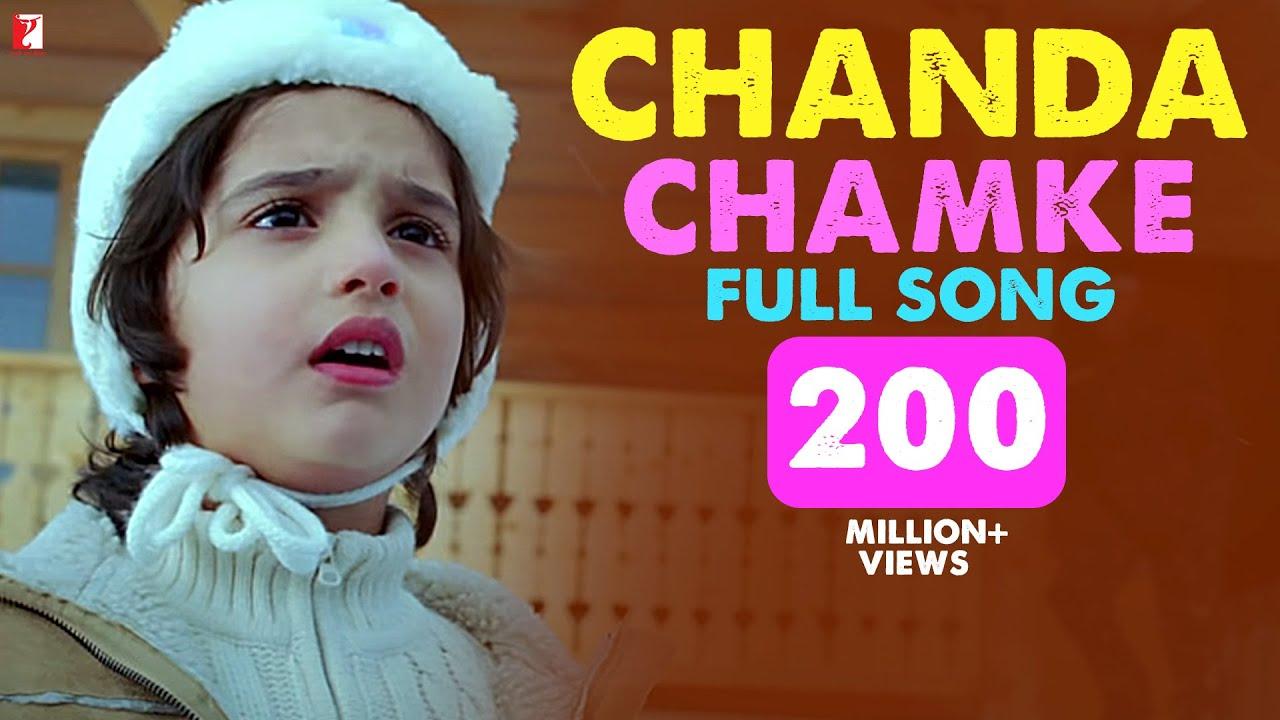 Download Chanda Chamke - Full Song | Fanaa | Aamir Khan | Kajol | Kids Song
