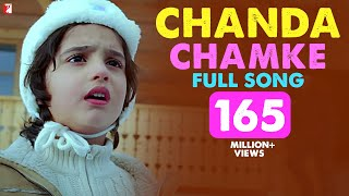 Gambar cover Chanda Chamke - Full Song | Fanaa | Aamir Khan | Kajol | Kids Song