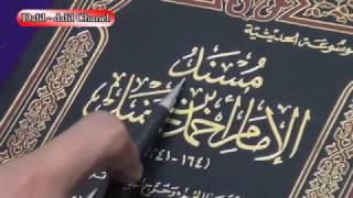 Apa Perbedaan Bid'ah Dengan Sunnah Hasanah (Maulid Nabi saw) ?