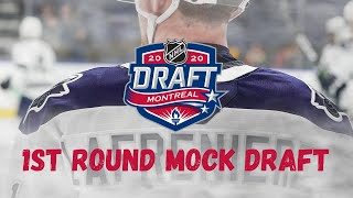 2020 NHL 1ST Round Mock Draft