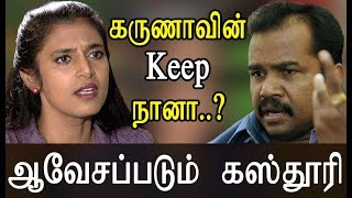 tamil news live | actress Kasthuri Interview | kollywood news | redpix
