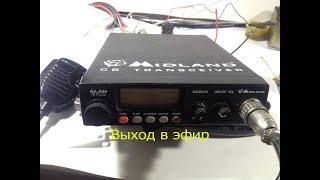 Проста антена з мідного дроту на 27МГц.Вихід в ефір і зв'язок з кімнати.