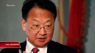 Hàn Quốc: Trung Quốc chưa trả đũa quyết định triển khai THAAD