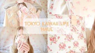 Tokyo Kawaii Life Haul #1