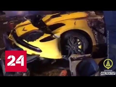 Молодая пара заживо сгорела во время ночных гонок на спортивном авто - Россия 24