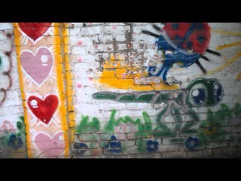 разрисованные стены
