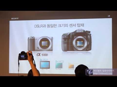 소니 a5100 제품 설명