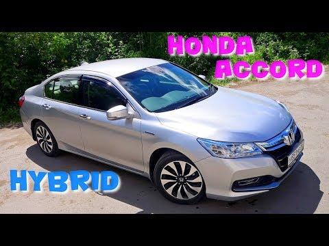 Honda Accord Hybrid 2015 - Стоит ли покупать? Большой обзор!