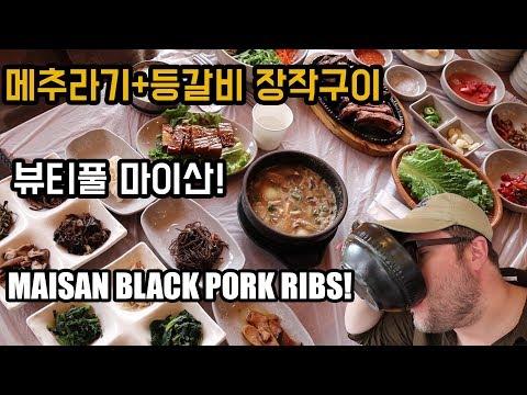 메추라기에 홀딱 반한 사연은!? 마이산 나들이 외국인 반응! Oak-Smoked Korean BBQ Ribs!