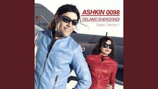 Cheshm Abroo Meshki