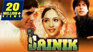 Sainik (1993) Full Hindi Movie   Akshay Kumar, Ashwini Bhave, Farheen, Ronit Roy
