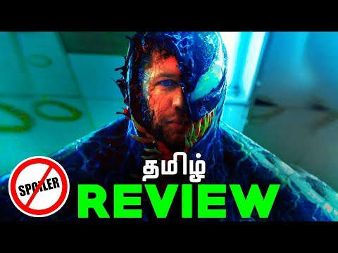 Venom Tamil Movie REVIEW (தமிழ்)