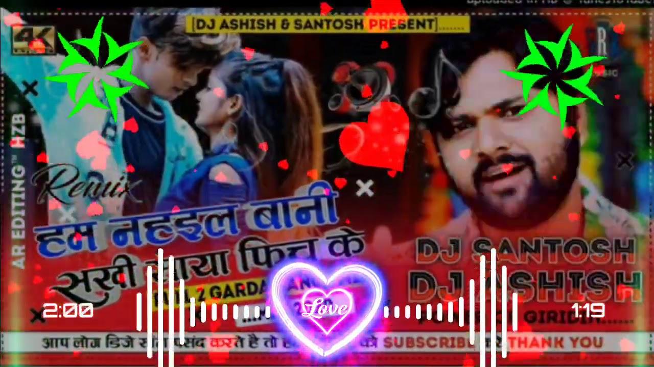 DJ Ashish bhojpuri gana 2020 mast video HD full HD - YouTube