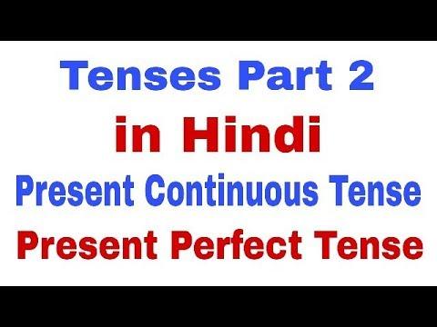 Tenses in English Grammar   Part 2