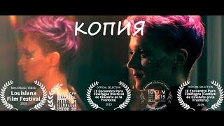 Копия  Фильм Милы Комраковой  аргентинское танго