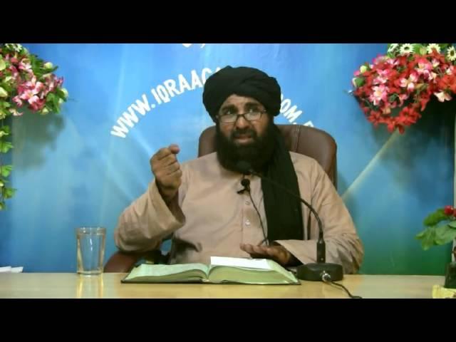Bani Israil se Taurat per Mazbooti se Karmand Rehne ka Bayan  Surrah Al A raf Ayat 170,171
